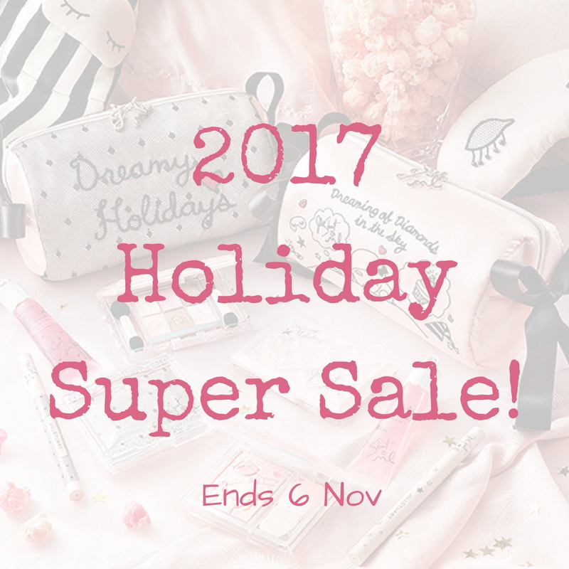 2017-super-sale.jpg